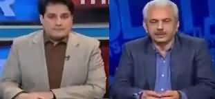 The Reporters (Will Nawaz Sharif Go To London?) - 4th February 2019