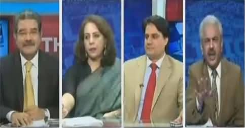 The Reporters (Women Protection Bill Un-Islamic?) – 25th February 2016