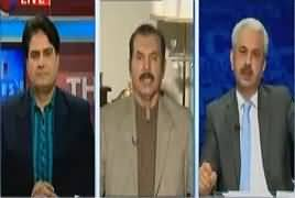 The Reporters (Yaum e Pakistan) – 23rd March 2017