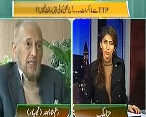 The Right Angle (Aaj Muzakrat Mein Koi Paishraft Na Hui) – 19th February 2014