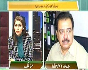 The Right Angle (Baldiati Intekhab Muhim Punjab Main) - 6th January 2014