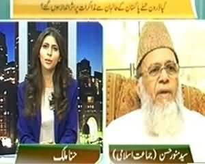 The Right Angle (Can Pakistan Build Pressure On USA By Blocking NATO Supply) - 4th November 2013