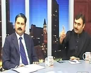 The Right Angle (Corruption In Pakistan Is Decreased - Transparency Report) - 4th December 2013