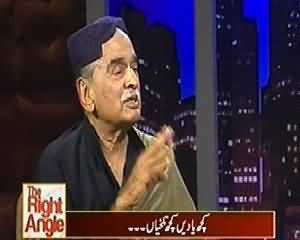 The Right Angle (Ghulam Mustafa Khar Exclusive Interview) – 17th March 2014