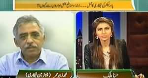 The Right Angle (Govt Decided to Privatize Institutions) – 11th February 2014
