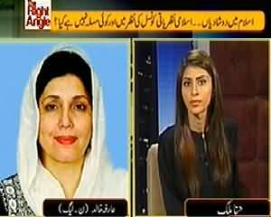 The Right Angle (Hamari Riwayati Cheezon Ki Farokht) – 12th March 2014