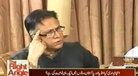 The Right Angle (Hassan Nisar Exclusive Interview) – 29th January 2014