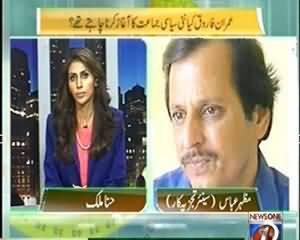 The Right Angle (Imran Farooq Naye Siyasi Jamat Banana Chahte The??) - 17th September 2013