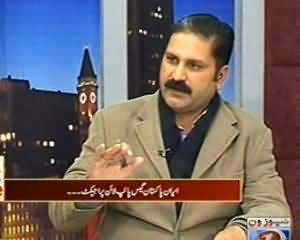 The Right Angle (Iran Pakistan Gas Pipeline Project) – 7th January 2014