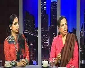 The Right Angle (It is State's Responsibility to Protect Women's Rights) – 10th March 2014