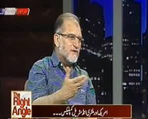 The Right Angle (Kya Hone Ja Raha Hai) – 14th May 2014