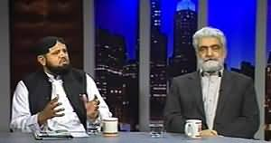 The Right Angle (Masla e Kashmir Mein Pakistan Ka Kirdar) – 5th February 2014
