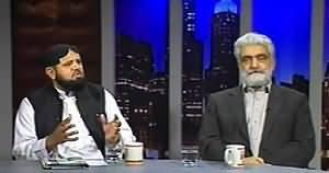 The Right Angle (Masla e Kashmir Mein Pakistan Ka Kirdar) – 5th February 2014