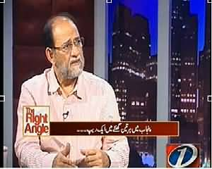 The Right Angle (One Rape in Every Three Hours in Punjab) – 18th March 2014