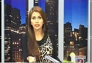 The Right Angle (Pakistan Ki Tareekha Ka Black Day) – 21st January 2014