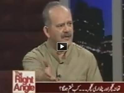 The Right Angle (Poor Performance of Punjab Police) – 22nd April 2014