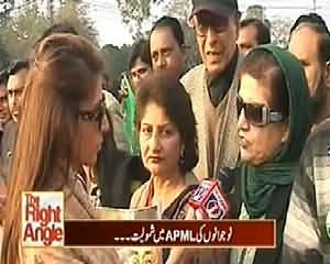 The Right Angle (Protest For Dictator Musharraf) – 17th February 2014