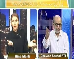 The Right Angle (PTI Leader Farah Naz Joins MQM) - 17th December 2013