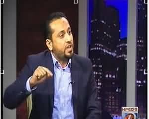 The Right Angle (Qaumi Tareney Ka Record Qayem Na Hosaka) – 25th February 2014