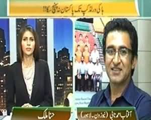The Right Angle (Rising Prices Of Petroleum) - 4th September 2013
