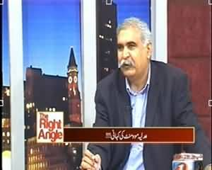 The Right Angle (Story of Judiciary Movement) – 24th December 2013