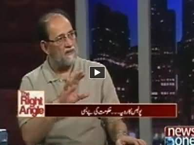 The Right Angle (What is Law and What is Book) – 23rd April 2014