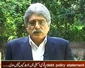 The Right Angle (Why There Was No Debate On Debt Policy Statement In National Assembly) – 21st October 2013