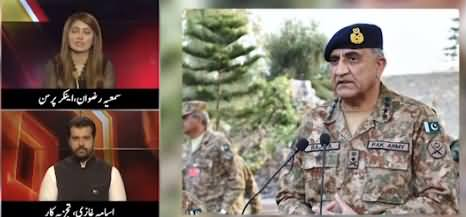 The Special Thing of General Bajwa Is, That His Eyes Are on Economy Too - Usama Ghazi