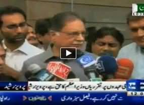 The Specific ink was not Provided by the ECP, Election was fair - Pervez Rasheed Blamed Election Commission