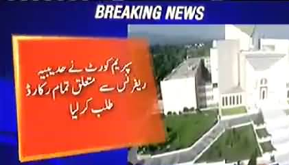 The Supreme Court demanded all records regarding Hudaybiyah - watch the report