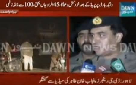 The Target of Suicide Bomber Was Parade Venue at Wagah Border - DG Rangers