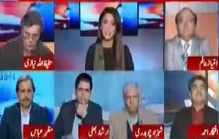 Report Card (Shahbaz Sharif PMLN's Candidate For PMship) - 21st December 2017