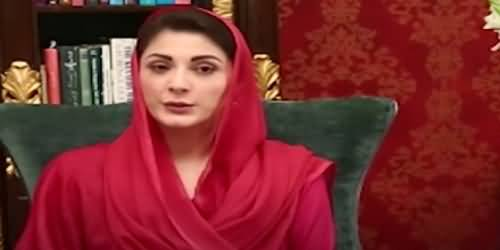The True Face of Fake Govt Can Be Seen In This Picture - Maryam Nawaz Tweets A Picture