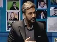 The Umer Sharif Show (Comedy Show) – 26th December 2015