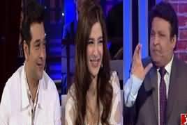 The Umer Sharif Show (Faisal Qureshi & Ayesha Umar) P-2 – 8th January 2017