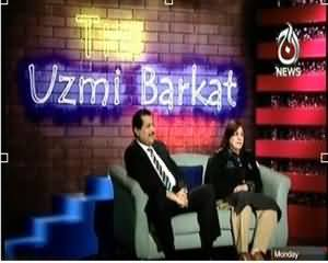 The Uzmi and Barkat Show – 10th February 2014