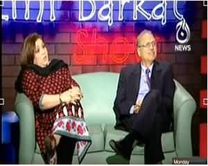 The Uzmi and Barkat Show– 10th March 2014