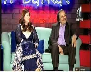 The Uzmi and Barkat Show – 24th February 2014