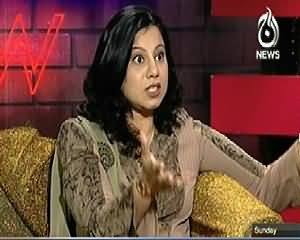 The Uzmi and Barkat Show – 26th January 2014