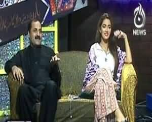The Uzmi and Barkat Show (Eid Special) - 11th August 2013