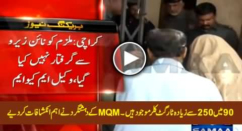 There Are About 250 Target Killers in 90, Shocking Revelation By MQM's Terrorist