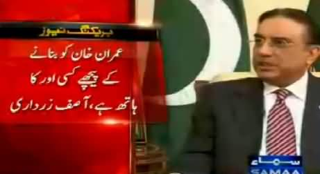 There Are Secret Hands Behind Imran Khan, He is Just A Water Bubble - Asif Zardari