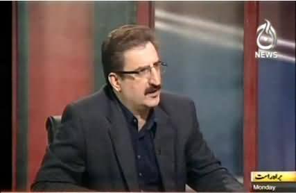 There is a Mafia in Punjab University Under Mujahid Kamran - Mushtaq Minhas
