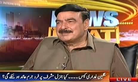 There is a Technical Fault in Pakistani Nation Like Bilawal Zardari - Sheikh Rasheed