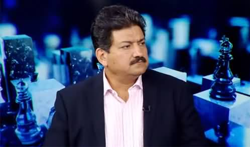 There Is No Ban on Tehreek e Labbaik, They Are Openly Working - Hamid Mir
