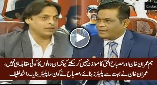 There is No Comparison Between Imran Khan and Misbah ul Haq, Imran Made Many Players - Rashid Latif