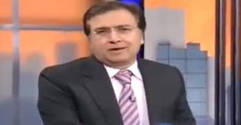 There Is No Difference in Narrative of Maryam Nawaz & India, USA- Moeed Pirzada