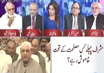 Haroon Rasheed Analysis on Pervez Musharraf Statement Against Asif Zardari