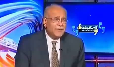 There Is No Leader in PTI Other Than Imran Khan, PMLN Has Many Leaders - Najam Sethi