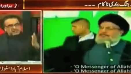 There is No More Muslim Brotherhood, Only Sectarianism Left - Dr. Shahid Masood